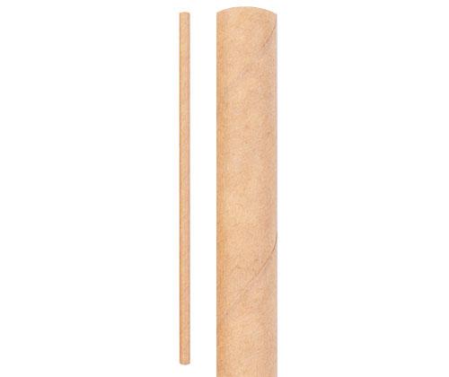 Kraft Paper Straws 6mm x 19.7cm 250s