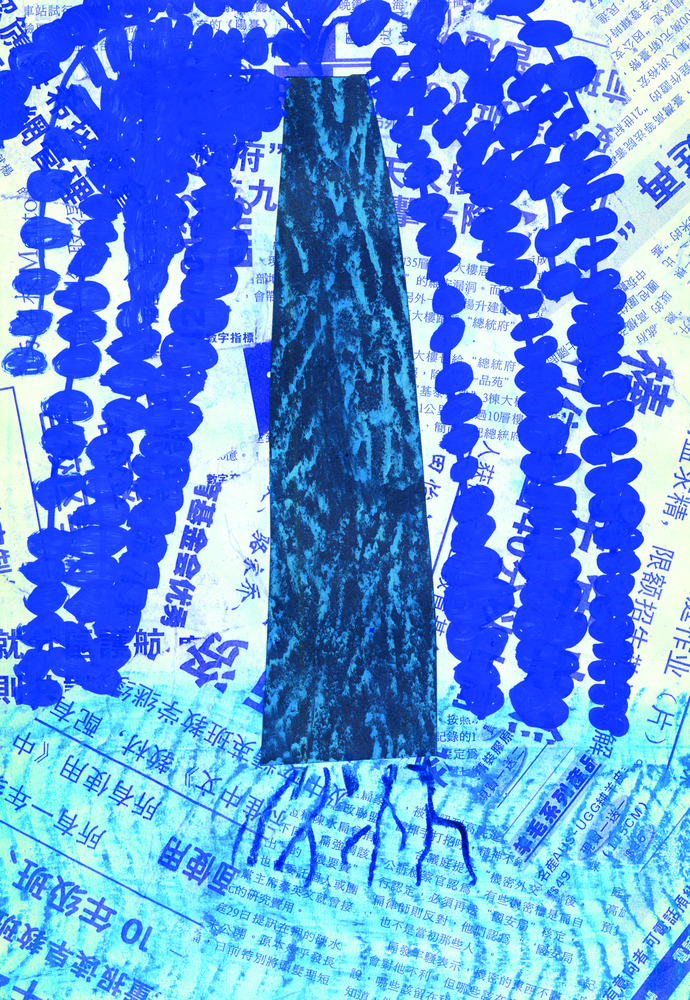 The Blue Willow Pattern 25